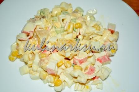 рецепт салата с кукурузой и апельсинами