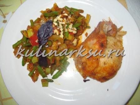 Овощной гарнир из зеленой фасоли. Диетическое блюдо