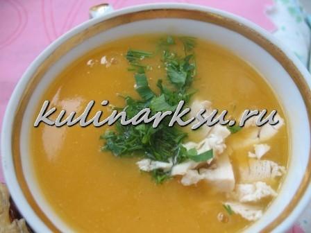 Суп-пюре с тыквой . Диетическое блюдо
