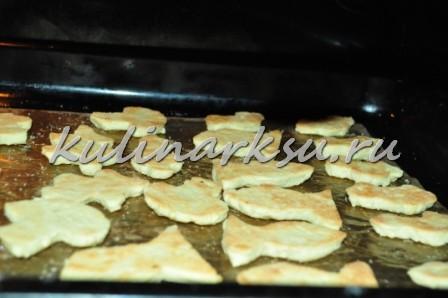 Песочное печенье «Отличное настроение»