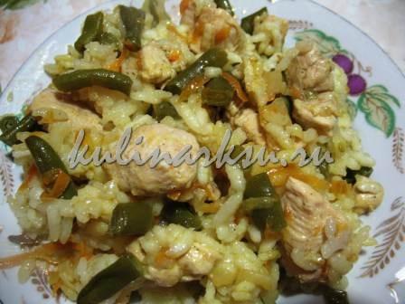 Рис с зеленой фасолью и курицей