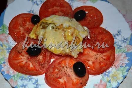 Рыба в сыре на помидорах