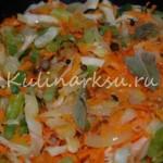 Ассорти из тушеных овощей
